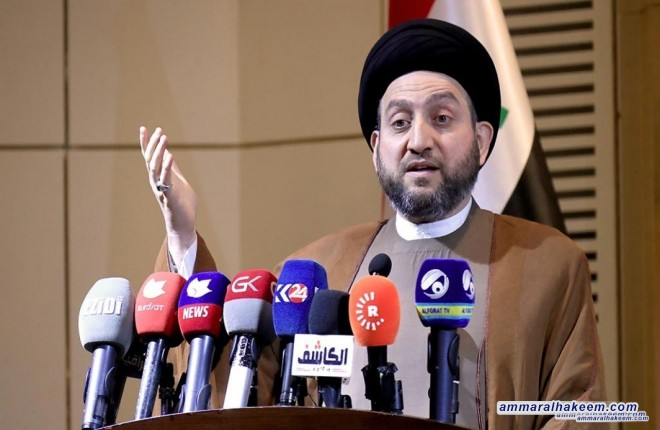 كلمةُ السيد عمار الحكيم خلال المؤتمر الثاني بمناسبةِ  مرور 4 سنوات على الإبادة الايزيدية المنعقد في فندق بابل الخميس 2/8/2018