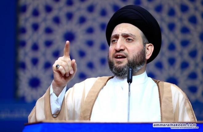 نص كلمة السيد عمار الحكيم في خطبة عيد الاضحى المبارك لعام 1439 هـ الموافق 22-8-2018