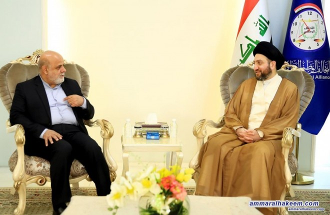 السيد عمار الحكيم يستقبل السفير الايراني ويبحث مستجدات الوضع السياسي الاقليمي والدولي