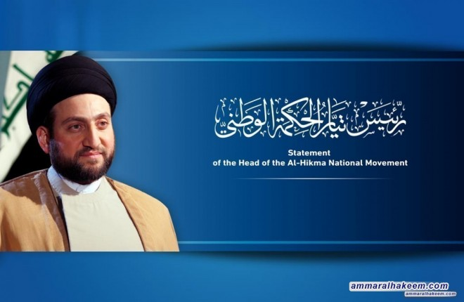 Sayyid Ammar al-Hakim congratulates Dr. Adel Abdul-Mahdi for his mandate to form the government