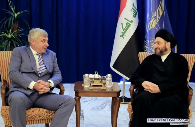 Sayyid Ammar al-Hakim meets the Russian ambassador to discuss developments of the political situation in Iraq and region