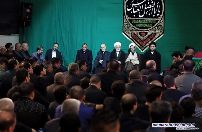 المجلس العاشورائي في الليلة السابعة من شهر محرم الحرام في مكتب السيد عمار الحكيم