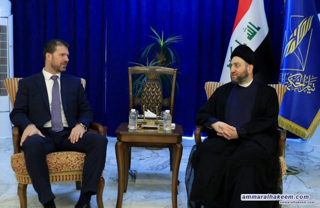 Sayyid Ammar al-Hakim receives Czech ambassador to discuss strengthening bilateral relations