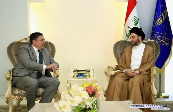 Sayyid Ammar Al-Hakim receives Ambassador of United Kingdom to discuss bilateral relations