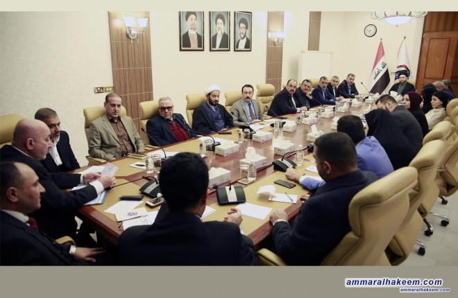 الهيأة السياسية لتحالف الاصلاح والاعمارتعقد اجتماعها الدوري برئاسة السيد عمار الحكيم