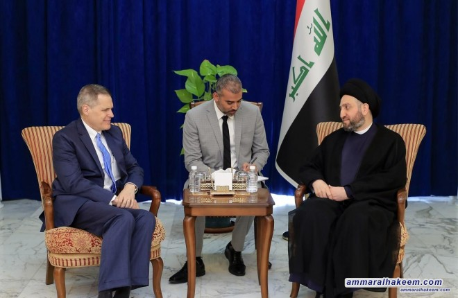 Sayyid Ammar al-Hakim receives the US ambassador to Baghdad to discuss political situation