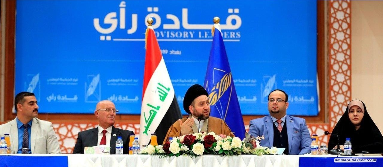 Sayyid Ammar al-Hakim with union leaders to discuss demands of demonstrators and ways to support them