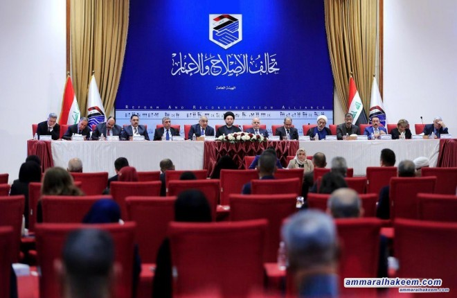 The General Authority of the Reform and Reconstruction holds regular meeting headed by Sayyid Ammar al-Hakim and hosts the Prime Minister Adel Abdul Mahdi