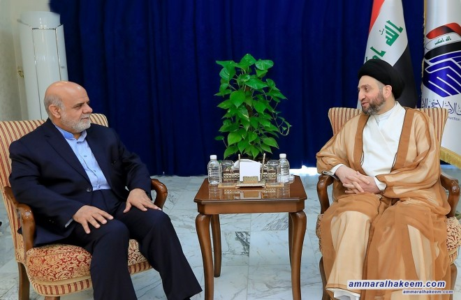 السيد عمار الحكيم يستقبل السفير الايراني ويجدد رفضه للعقوبات الاحادية على ايران