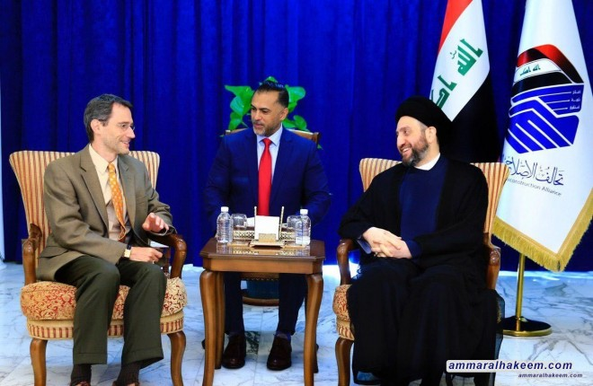 Sayyid Ammar al-Hakim receives Charge d'Affaires of the US Embassy in Baghdad to discuss latest developments in the political situation