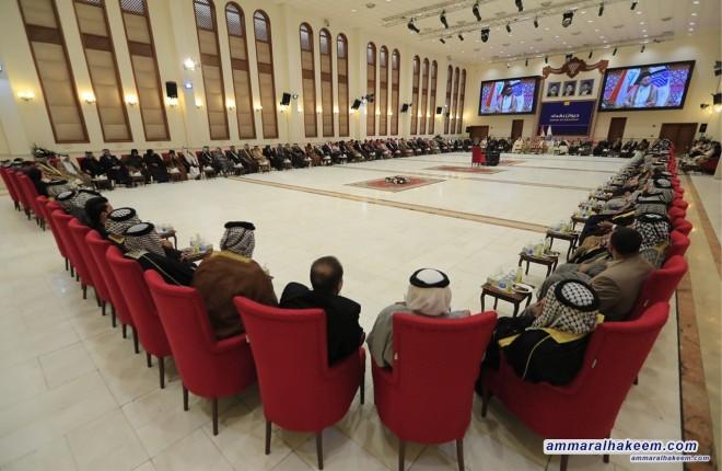 السيد عمار الحكيم يدعو شيوخ عشائر العراق الى تشكيل مجلسهم الاعلى ويحذر من التفريط بالمشروع الوطني
