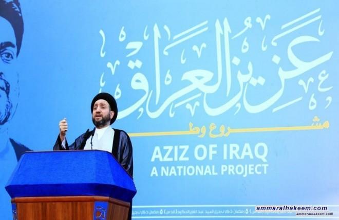 نص كلمة السيد عمار الحكيم في الذكرى العاشرة لرحيل عزيز العراق ( قدس سره )