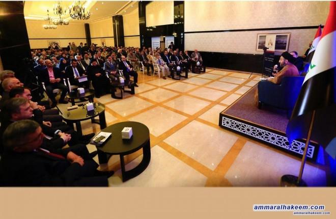السيد عمار الحكيم يدعو الى اعادة النظر في هيكلة الدولة وتعديل التشريعات بماينسجم مع الواقع الجديد
