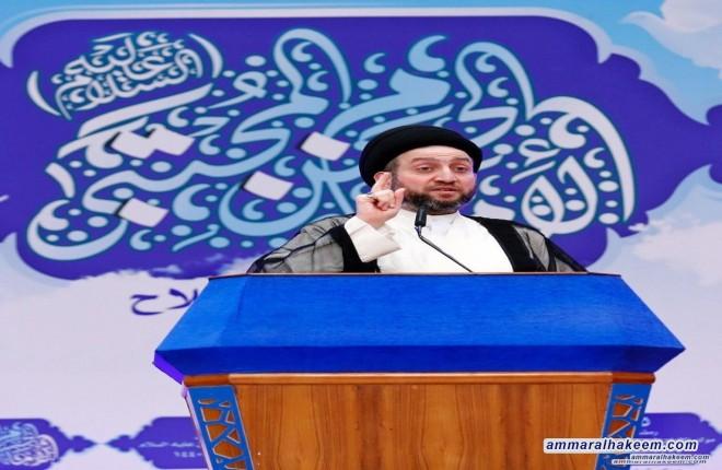 نص كلمة السيد عمار الحكيم بمناسبة مولد الامام الحسن عليه السلام 20-5-2019