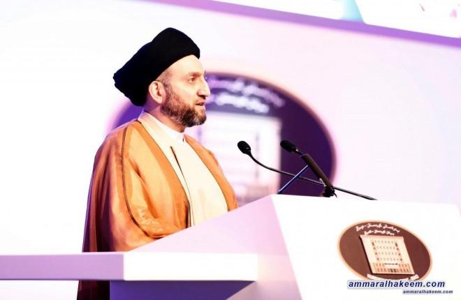نص كلمة السيد عمار الحكيم في مراسم تأدية اليمين الدستوري لرئيس اقليم كردستان الجديد الأستاذ نيجيرفان بارزاني في أربيل  10-6-2019