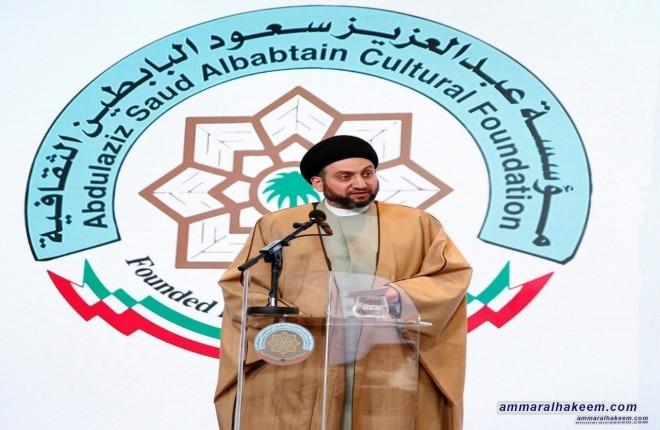 نص كلمة السيد عمار الحكيم في المنتدى العالمي لثقافة السلام والذي اقامته مؤسسة البابطين الثقافية بتاريخ 13-6-2019