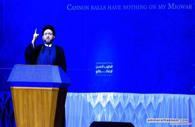 نص كلمة السيد عمار الحكيم في الحفل المركزي في الذكرى التاسعة والتسعين لثورة العشرين السبت ٢٩/٦/٢٠١٩