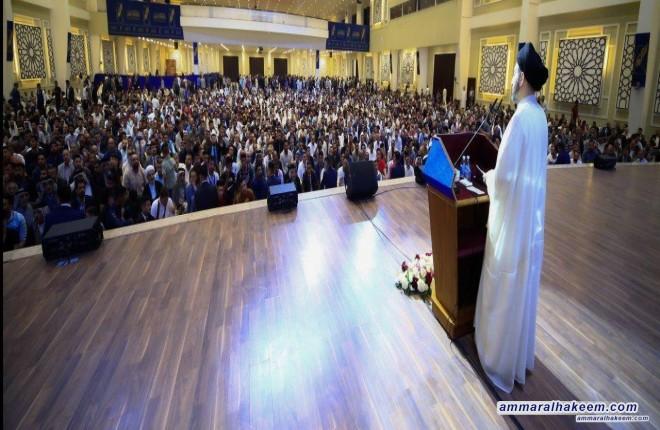 نص كلمة السيد عمار الحكيم السياسية في خطبة عيد الفطر المبارك 1440هـ 5-6-2019 م