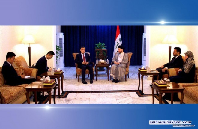 Sayyid Ammar Al-Hakim receives the Chinese Ambassador to discuss bilateral relations between Iraq and China