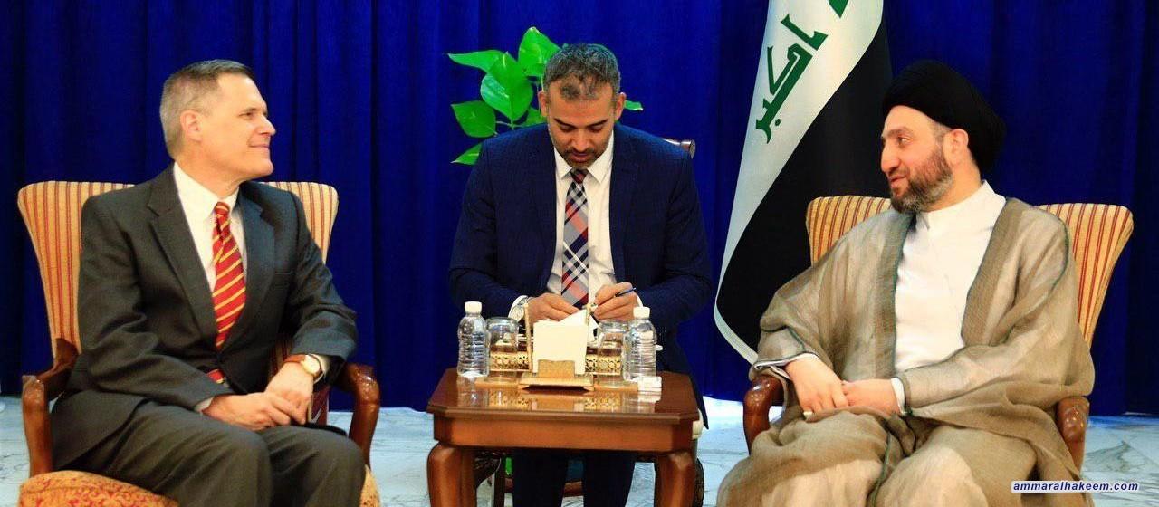 السيد عمار الحكيم يستقبل السفير الاميركي ويبحث معه تطورات المشهد السياسي في العراق والمنطقة