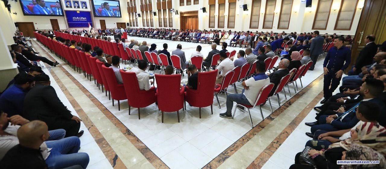 السيد عمار الحكيم يؤكد على ضرورة توفر ثمان نقاط لتقوم الحكومة بمسؤولياتها