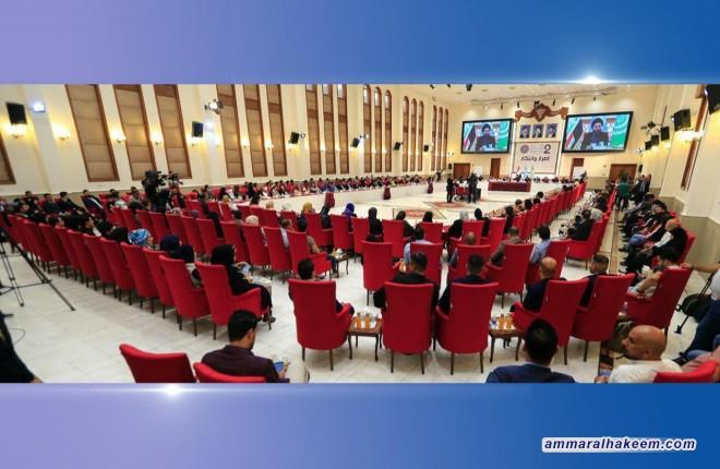 السيد عمار الحكيم : استثمار طاقات الشباب يتطلب بيئة سليمة وثورة ثقافية ورعاية الافعال لا الاقوال