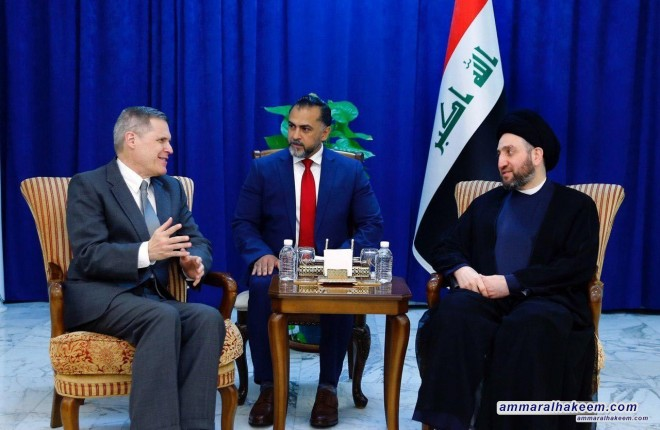 Sayyid Ammar al-Hakim with the US ambassador to discuss latest local and regional political issues