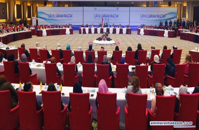 نص كلمة السيد عمار الحكيم في اليوم الاسلامي لمناهضة العنف ضد المرأة 28-9-2019