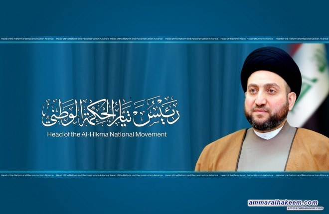 Sayyid Ammar al-Hakim renews his support Supreme Religious Authority guidance regarding election law and electoral commission law