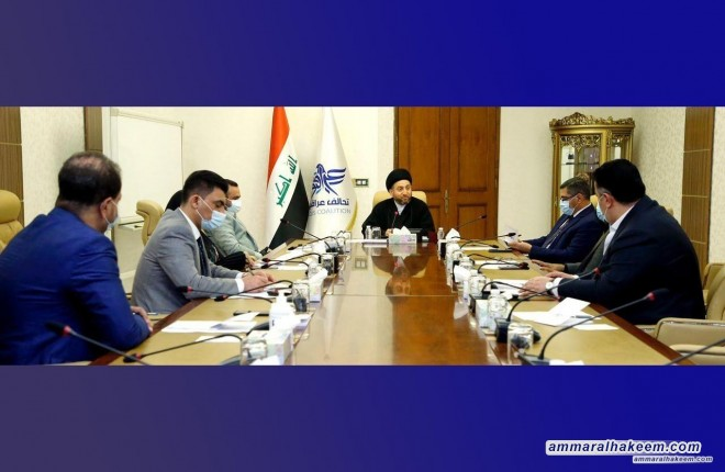 الهيأة السياسية لتحالف عراقيون تعقد اجتماعها الدوري برئاسة السيد عمار الحكيم