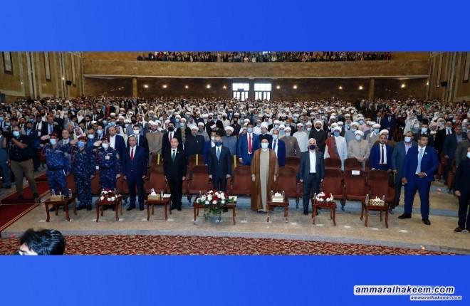 السيد عمار الحكيم يشدد على اهمية الامن الانتخابي وحسم دوائر كركوك وتعويض الاعضاء في المحكمة الاتحادية