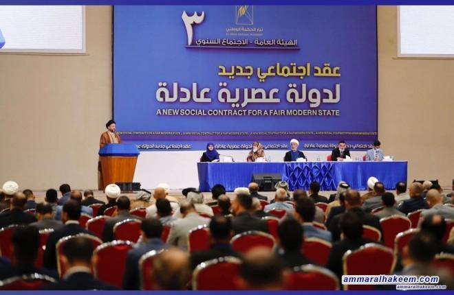 السيد عمار الحكيم يدعو الى ميثاق وطني يبعد لغة التسقيط والتخوين عن الانتخابات القادمة