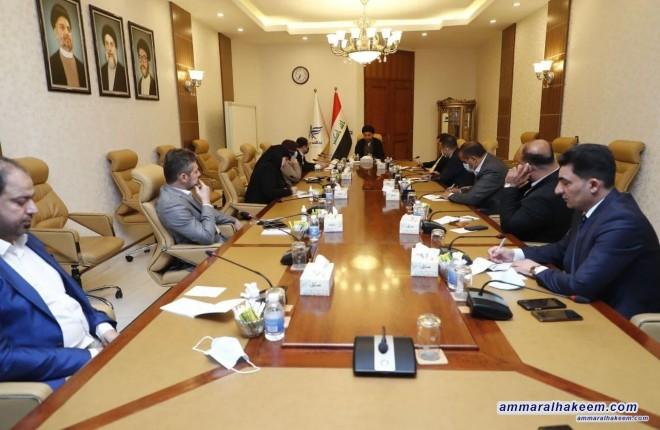 الهيأة السياسية لتحالف عراقيون تعقد اجتماعا برئاسة السيد عمار الحكيم وتناقش الملفات المدرجة على جدول الاعمال