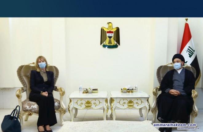 السيد عمار الحكيم يستقبل الوفد النرويجي الذي يزور العراق ويستعرض معهم الوضع السياسي في العراق والمنطقة