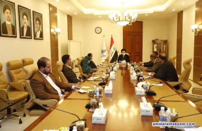 الهيأة القيادية لتحالف عراقيون تعقد اجتماعها الدوري وتشدد على ارسال موازنة ٢٠٢١ تمهيدا لاقرارها