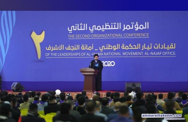خلال لقائه القيادات التنظيمية السيد عمار الحكيم :  معالجة مشاكل الشباب هي معالجة لمشاكل المجتمع