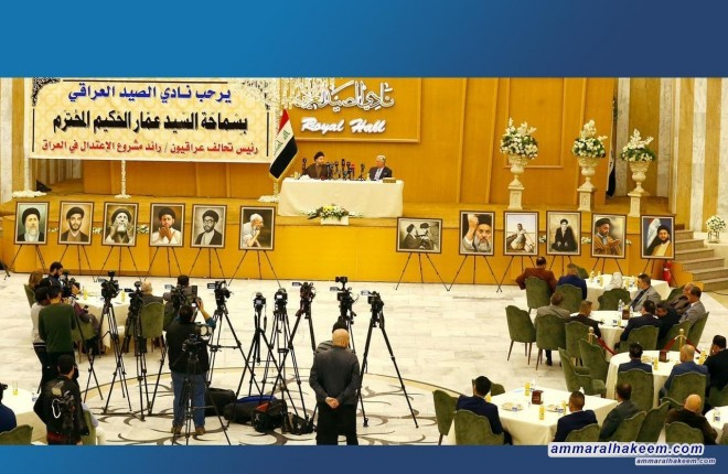 السيد عمار الحكيم يحذر من تجاهل مطالب تشرين بحجة تراجع الاحتجاجات ويدعو لاتفاق واضح على المصلحة الوطنية