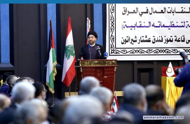 نص كلمة السيد عمار الحكيم في اجتماع الهيأة العامة لتنظيمات الاتحاد العام لنقابات العمال في العراق 20-12-2020