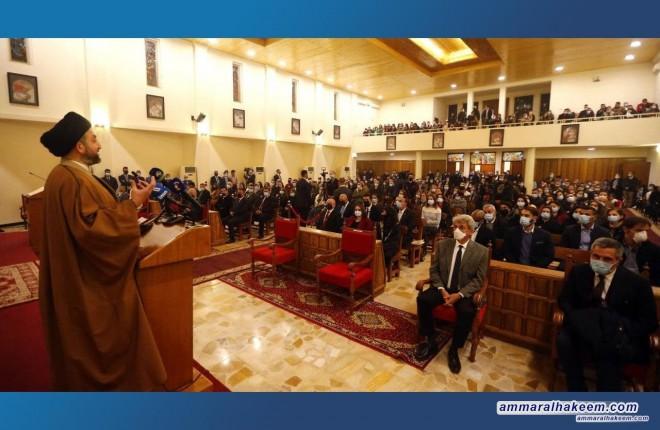 السيد عمار الحكيم يبارك للمسيحيين عيد الميلاد المجيد ويدعو للاستعداد لزيارة قداسة البابا