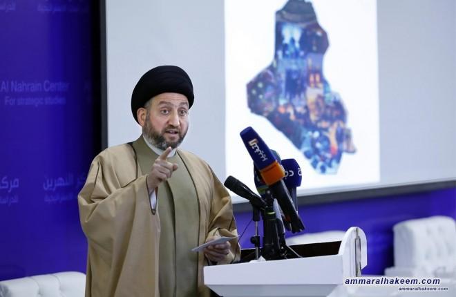 نص كلمة السيد عمار الحكيم في ندوة مركز النهرين للدراسات في بغداد الخميس ٣١/١٢/٢٠٢٠