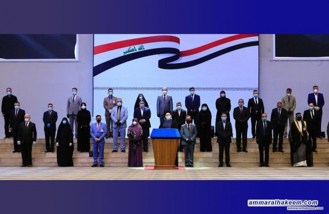 """السيد عمار الحكيم يعلن عن تشكيل تحالف """"عراقيون"""" ويهدف الى دعم الدولة واجراء الانتخابات المبكرة"""