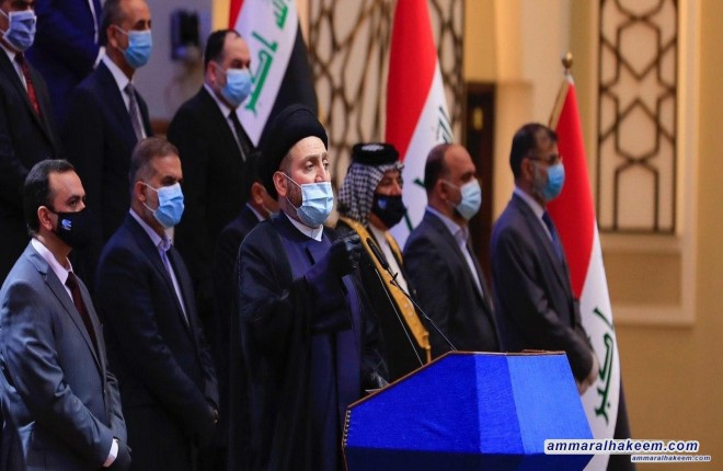 نص كلمة السيد عمار الحكيم بمناسبة اعلان تحالف عراقيون 30-6-2020