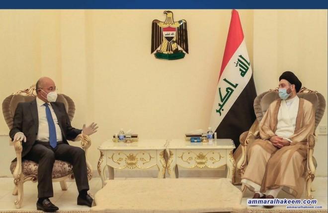 السيد عمار الحكيم يستقبل رئيس الجمهورية الدكتور برهم صالح ويبحث معه مستجدات الاوضاع السياسية والاقتصادية