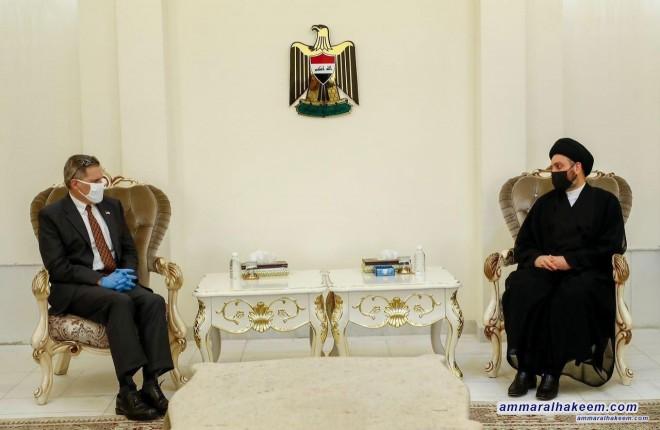 السيد عمار الحكيم يبحث مع السفير الاميركي تطورات الملف السياسي ويجدد ادانته لاستهداف البعثات الدبلوماسية