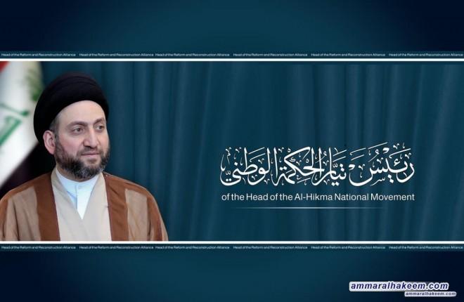 السيد عمار الحكيم يدعو القوى السياسية الى طاولة العراق لانهاء الازمة الحالية وفق خارطة طريق المرجعية