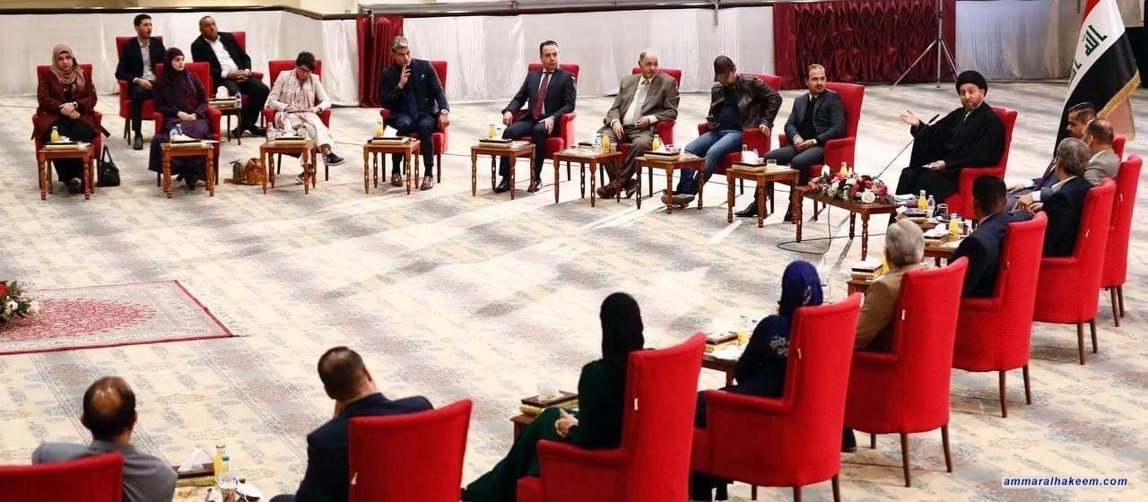 السيد عمار الحكيم يدعو المفوضية لتبيان امكانية اجراء الانتخابات في موعدها المحدد او اي فرصة ممكنة ويشدد على الرقابة الدولية