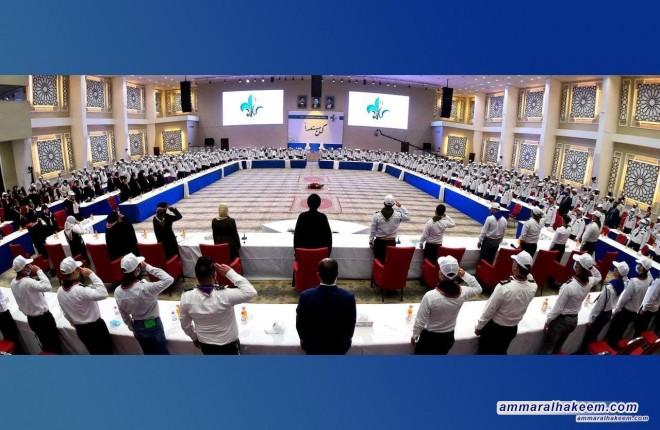 السيد عمار الحكيم يدعو الحكومة الى دعم العمل الكشفي ومجلس النواب الى تشريع قانون العمل التطوعي