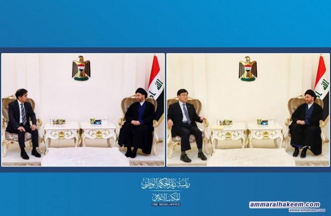 السيد عمار الحكيم يبحث مع سفيري كوريا الجنوبية واليابان العلاقات الثنائية والتطورات السياسية اقليميا ودوليا