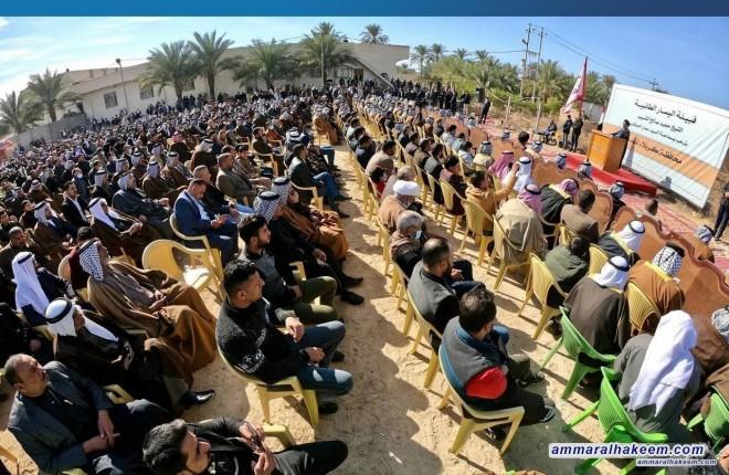 من كربلاء المقدسة .. السيد عمار الحكيم يدعو للانتصار لمنهج الدولة والاصطفاف مع قواها