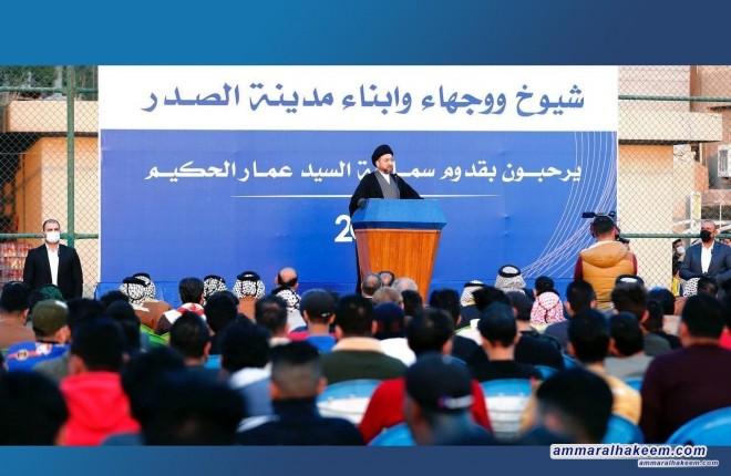 السيد عمار الحكيم يدعو من مدينة الصدر مفوضية الانتخابات الى اعلان قدرتها على اجراء الانتخابات في موعدها المحدد